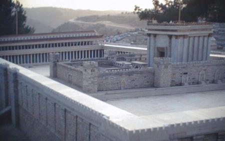 Les dimensions du Temple 3009-1-1